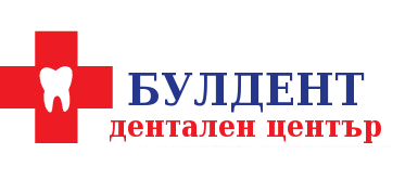 Дентален център Булдент Варна
